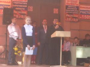 день знаний средней школы №2 Ртищево